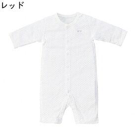 【公式ショップ 赤ちゃんの城】ベビー服 ボディオール 70 80 男の子 女の子 水玉 長袖 長足 日本製