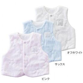 【公式ショップ 赤ちゃんの城】ベスト 秋冬用 フェアリー ピンク サックス オフホワイト 日本製