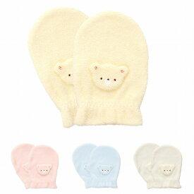 日本製 赤ちゃんの城 ミトン 新生児 出産準備 パイル ベビーベア 出産祝い ギフト ひっかき防止