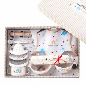 食器セット 日本製 離乳食 調理セット ベビーギフト テーブルウェアセット ネット限定 もぐもぐセット ぞうさん 送料無料 プレゼント付 ギフト 贈り物 お食い初め 出産祝い 豪華