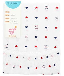 日本製 布団セット シーツ 単品 トリコロール 120×70cm 洗い替え 赤ちゃん ベビー布団 綿100% ぴったシーツ