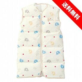 【公式ショップ 赤ちゃんの城】ダウンスリーパー 日本製 送料無料 羽毛 新生児 ベビー キッズ ぞうさん