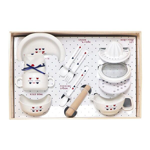 【公式ショップ 赤ちゃんの城】ネット限定 もぐもぐセット トリコロール [箱入り] 送料無料 日本製 プレゼント付き 離乳食
