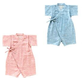 日本製 送料無料 ベビー服 甚平グレコ 80 ロンパース 星柄ガーゼ 和服 夏