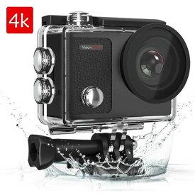 【マラソンSALE期間併用可300円クーポン配布】Dragon Touch Vision3 pro アクションカメラ 4K高画質 1600万画素 ウェアラブルカメラ WIFI搭載 2インチ液晶画面 100ft防水カメラ 170度広角レンズ リモコン付き スポーツカメラ アクセサリー多数 水中カメラ