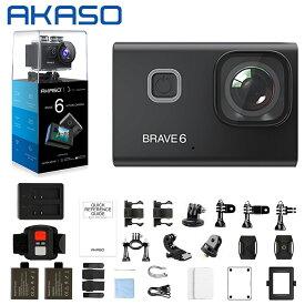 『ゴールデンウィーク限定・全店ポイント10倍』』AKASO Brave6 アクションカメラ 2インチタッチスクリーン 超高画質 4K/30fps WiFi搭載 EIS手ぶれ補正 170度広角 スポーツカメラ 30m防水