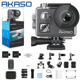 AKASO V50 Elite アクションカメラ 4K 170度広角レンズ 1600万像素 高画質 手ぶれ補正 WiFi搭載 タッチスクリーン リモコン付き スポーツカメラ 40m防水 ウェアラブルカメラ バイク/自転車/車に取り付け可能