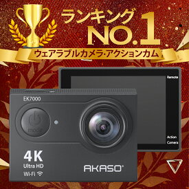 AKASO EK7000アクションカメラ 4K高画質 16MP画素 レンズ WIFI搭載 2インチ液晶画面 水中 スポーツカメラ 30m防水 HDMI出力 リモコン付き ウェアラブルカメラ バイク自転