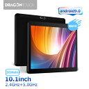 【64時間10倍限定★30%OFFクーポン】Dragon Touch MAX10 タブレット 10.1インチ 0.1インチ Android9.0 32GBROM タブレットPC wi-fiモデル マイ