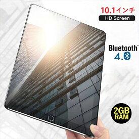 【ワンダフルデー限定P10倍】P10タブレット 10.1インチ Android9.0 32GBROM タブレットPC wi-fiモデル SIMフリー マイナーチェンジ bluetooth搭載 アンドロイド wi-fi 高画質 オンライン レッスン 無日本語説明書