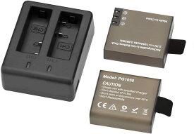 EK7000 アクションカメラ充電バッテリーセット 1050mAh 2個と急速デュアル充電器 アウトドア長時間撮影可能 スポーツカメラ充電器 水中カメラ アクションカム用充電セット 映像 録画 ビデオで記録 12ヶ月保証付き