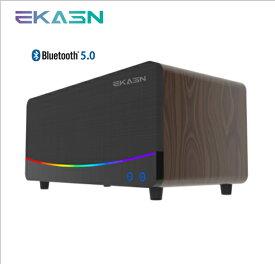 EKASN スピーカー ポータブル モバイルスピーカー Bluetooth5.0 ブルートゥース サブウーハー ウーファー テレビスピーカー サウンドバースピーカー pc TV ホームシアター 高音質 iPhone Android 重低音 キャンプ アウトド 大音量 ステレオスピーカー