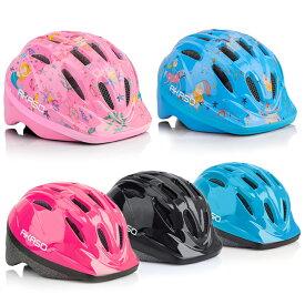 【七五三ギフト早期割引15%オフ!】ベビーヘルメット ヘルメット 子供用 子供 ベビー 自転車 キッズ 男の子 女の子 おしゃれ 幼児 小学生 ヘルメット 子供 女の子 自転車ヘルメット ジュニア ヘルメット キッズ 子ども ダイヤル調整