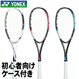 2020モデル【YONEX】【初心者向け 張り上げラケット サイズXFL0】MUSCLE POWER 200XF(マッスルパワー)ソフトテニス用ラケット