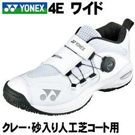 【YONEX】クレー・砂入り人工芝コート用 4Eワイド設計 ダイヤル式テニスシューズ <パワークッションコンフォートWD3GC>ホワイト POWER CUSHION COMFORT WIDE DIAL 3