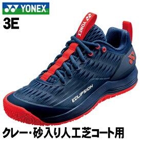 【YONEX】クレー・砂入り人工芝コート用 3E テニスシューズ <パワークッションエクリプション3メンGC>ネイビー/レッド POWER CUSHION ECLIPSION3 MEN GC