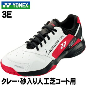 【YONEX】テニスシューズ <パワークッション 104>クレー・砂入り人工芝コート用 3E ホワイト/レッド POWER CUSHION