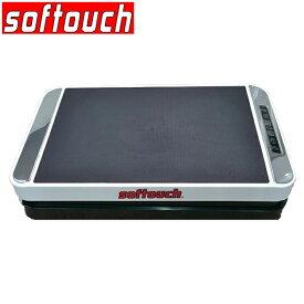 【softouch】ソフタッチ 振動マシーン<SUPER VIBRATION SHAPER>スーパーバイブレーションシェイパー トレーニング・フィットネス・体幹強化・ダイエット