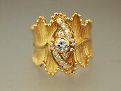 天然ダイヤモンドリングK18YG約14.5号天然ダイヤモンドD0.54ctダイヤ金18イエローゴールド【中古】【美品】【新品仕上げ】