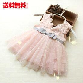 【赤ちゃんワンピース】【50/60/70/80/85cm】ピンク pink グレー ワンピース レース ドレス チュール チュチュ スカート パフスリーブ ベビー -gift
