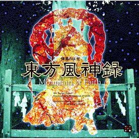 東方風神録〜Mountain of Faith. / 上海アリス幻樂団