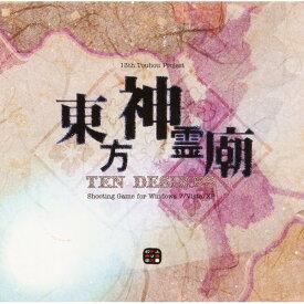 東方神霊廟 〜 Ten Desires. / 上海アリス幻樂団