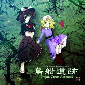 鳥船遺跡 〜 Trojan Green Asteroid / 上海アリス幻樂団