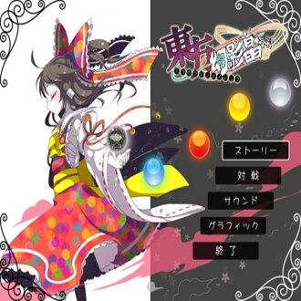 东方幻水晶 /HoneyLabel 日期︰ 2012年-12-30