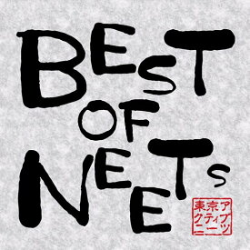 BEST OF NEETs / 東京アクティブNEETs 発売日:2013-05-26