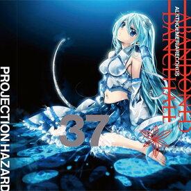 ABANDONED DANCEHALL / Alstroemeria Records 発売日:2012-05-27