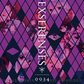 EXSERENSES / Alstroemeria Records 発売日:2011-03-11