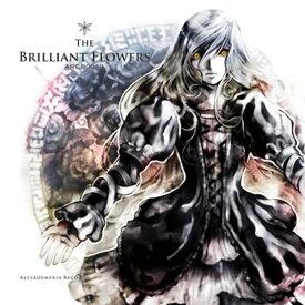 The Brilliant Flowers / Alstroemeria Records 発売日:2009-10-11