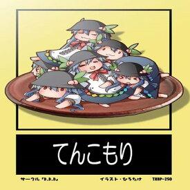 東方バックプレート THBP-250(天子・てんこもり) / D.D.D 発売日:2014-03-23