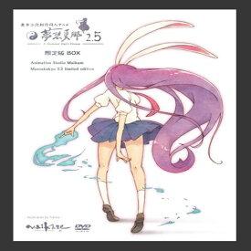 東方夢想夏郷2.5 初回限定版 / 舞風 発売日:2014-05-11