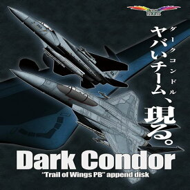 Trail of Wings PROLOGUE BOOK DC Edition / Project ICKX 発売日:2012-08-12
