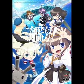 艦ほり! / SOUND HOLIC 発売日:2014-08-16