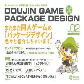 DOUJIN GAME × PACKAGE DESIGN Vol.02 / RebRank 発売日:2014-12-31