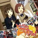 【新品】どーじんゲームソングス! / 領域ZERO 発売日:2014-12-29