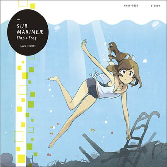 SUBMARINER/flap+frog开始销售日:2015-08-14
