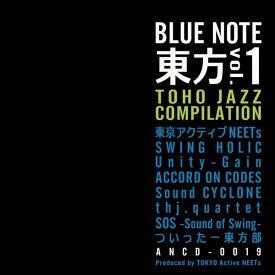 BLUE NOTE 東方vol.1 / 東京アクティブNEETs 入荷予定:2015年12月頃