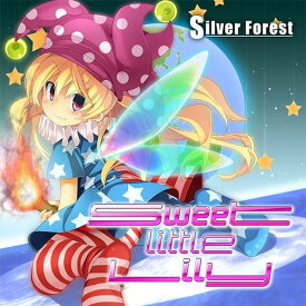 Sweet little Lily / Silver Forest 入荷予定:2016年05月頃