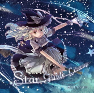 Star Guide Literacy / MISTY RAIN sale date: 2015-05-10