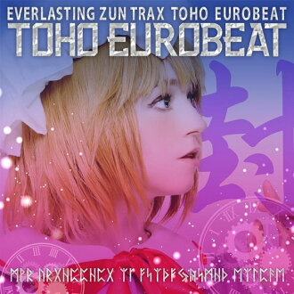 TOHO EUROBEAT sealing / A-One stock: 8/2016