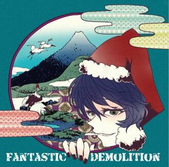 Fantastic Demolition /제리코의 법칙 발매일:2016-10-09