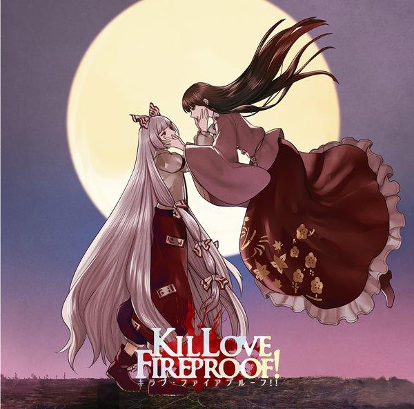 KILLOVE FIREPROOF! / 暁Records 入荷予定:2016年12月頃
