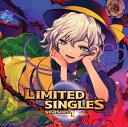 LIMITED SINGLES season1 / 暁Records 入荷予定:2017年08月頃