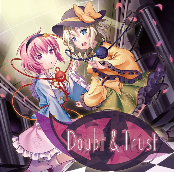 Doubt & Trust / 紺碧studio 発売日:2017-10-17