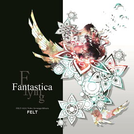Flying Fantastica / FELT 入荷予定:2017年12月頃