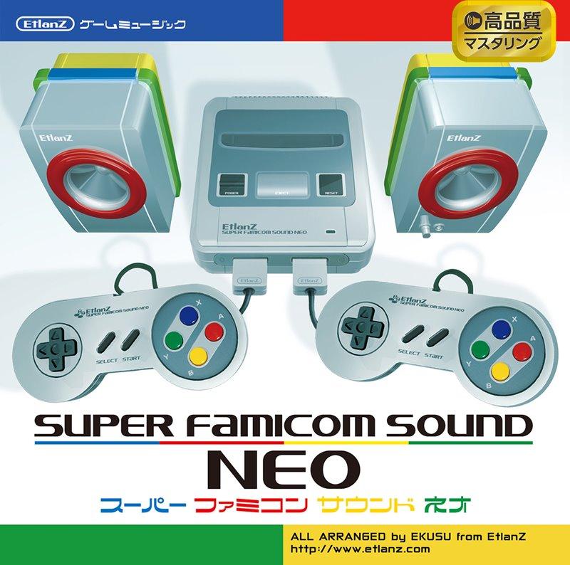 【新品】SUPER FAMICOM SOUND NEO / EtlanZ 入荷予定:2017年12月頃