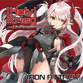 Holy Krieg 〜紅のアクシズ〜 / IRON ATTACK! 入荷予定:2017年12月頃